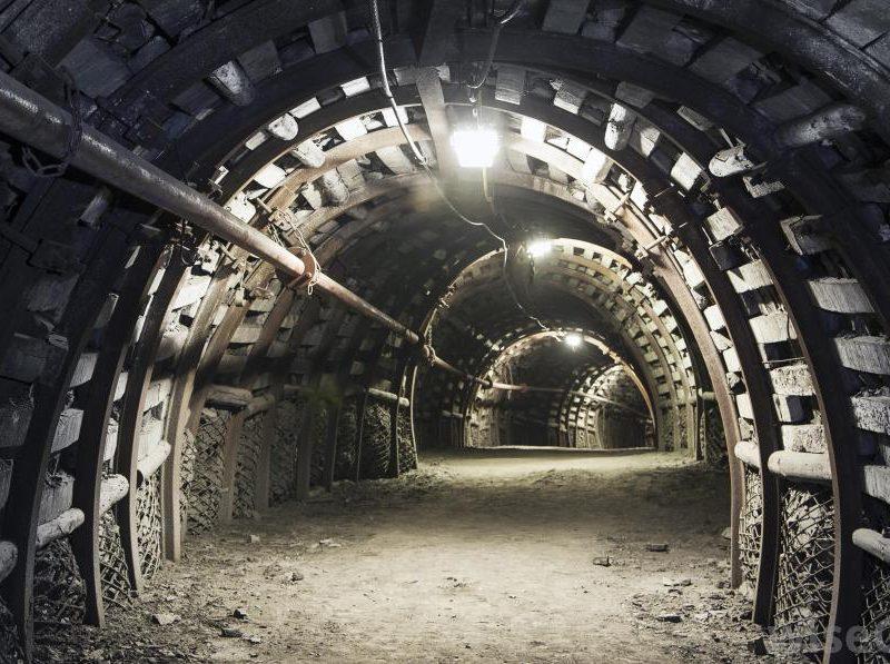 Maden Sahası Görünümü